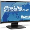Újabb taggal bővült a ProLite monitorcsalád