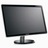Lenovo LS2221 és LS2421p: monitorok meglepő helyről