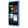 PenTile Matrix technológiát használ a Nokia N9