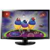 A Viewsonic bemutatta a V3D231 3D monitort