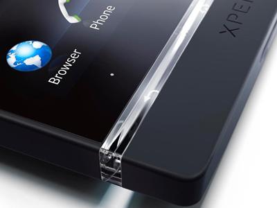 Lencsevégen a Sony Ericsson ST25i Kumquat