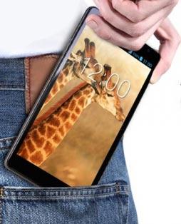 Hatalmas a HUAWEI új telefonja
