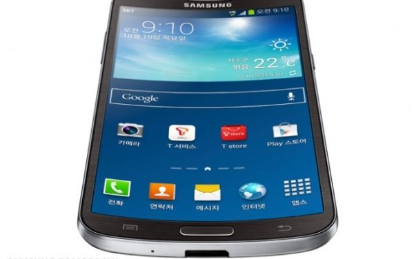 Pillantás a jövőbe, itt a Samsung hajlított kijelzős mobilja