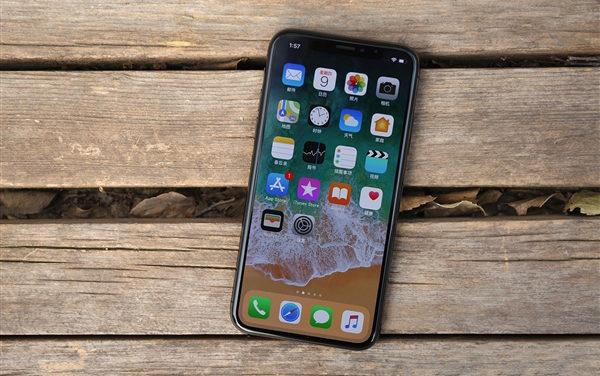 Mennyibe kerül egy iPhone X az Apple-nek és mennyibe kerül nekünk?