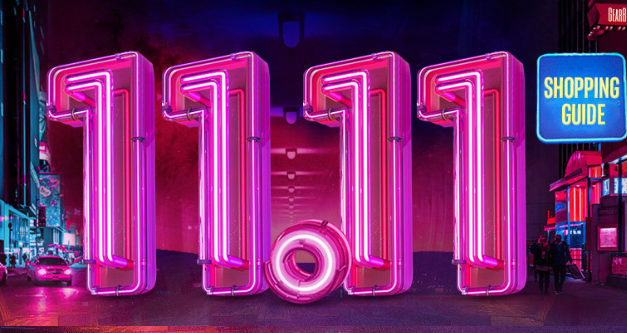 November 5-én, hétfőn indul a kínai Fekete Péntek, a 11.11!