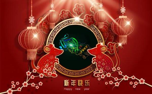 Koronavírus, holdújév, mi lesz a kínai rendeléseinkkel?