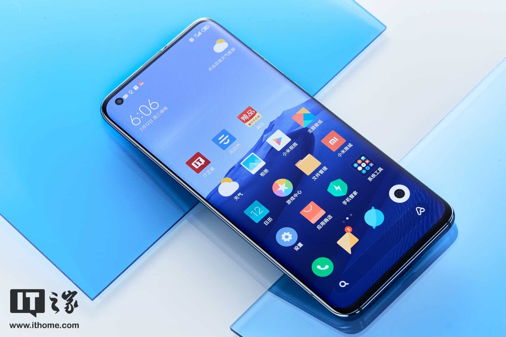 Itt a Xiaomi MI 10 és Mi 10 Pro