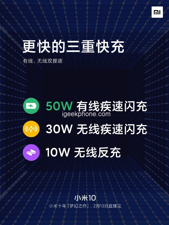 Videón a Xiaomi Mi 10, és egyéb érdekességek 3