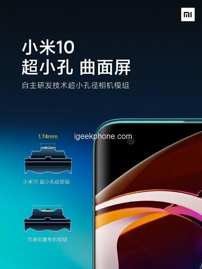 Videón a Xiaomi Mi 10, és egyéb érdekességek 2