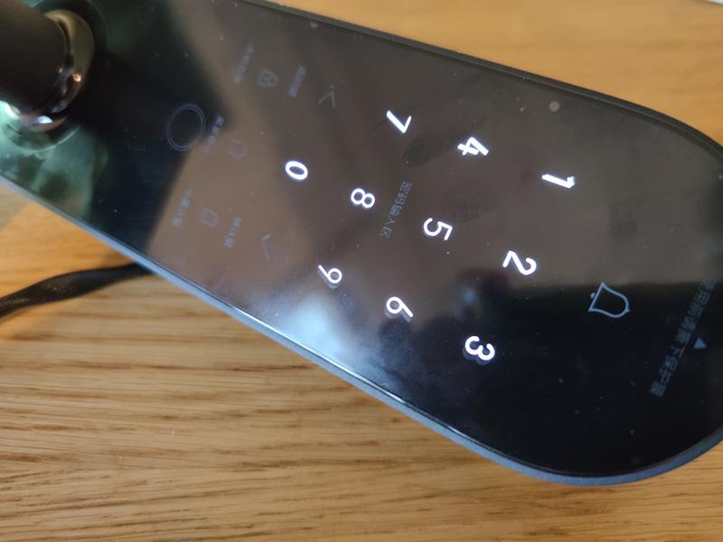 Xiaomi Aqara N100 okoszár teszt, viszlát kulcscsomó 22