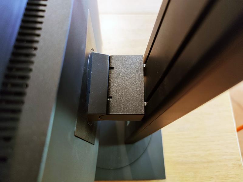 Philips 346B1C – a becsapós monitor 7