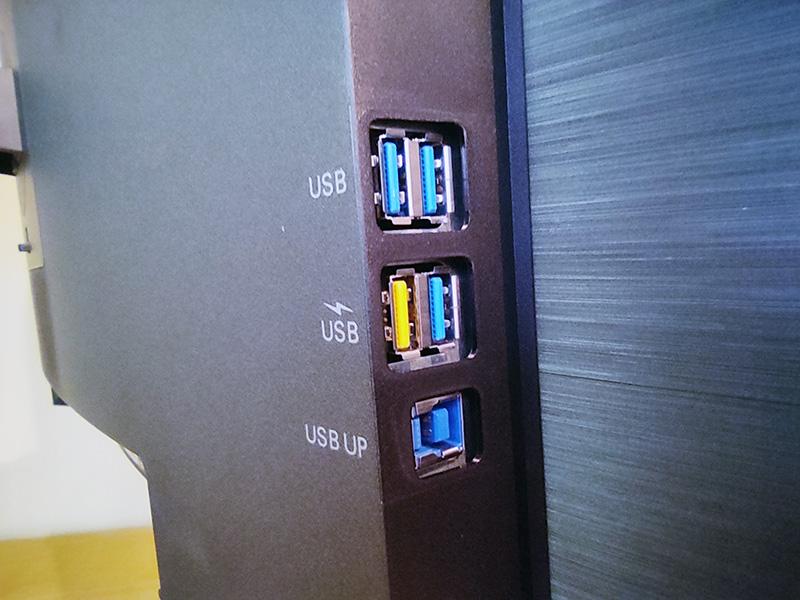 Philips 346B1C – a becsapós monitor 11