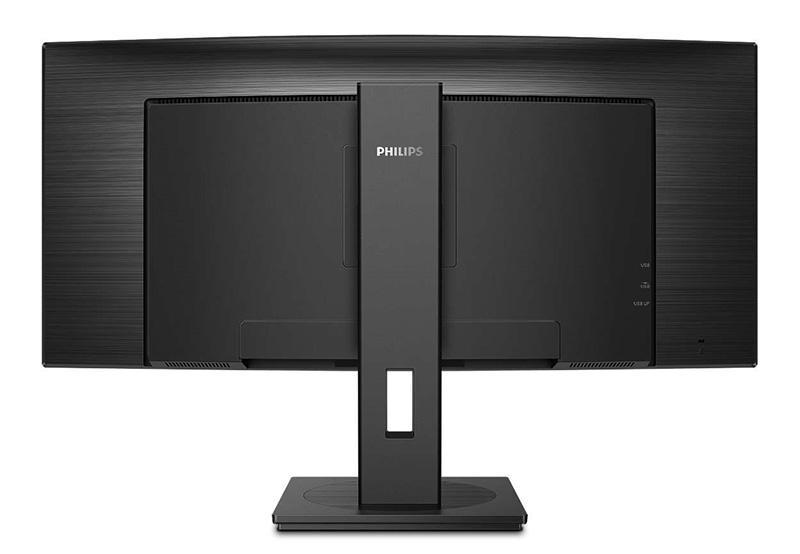 Philips 346B1C – a becsapós monitor 13