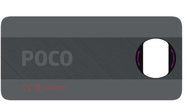 Ez lesz az első valódi Poco telefon?