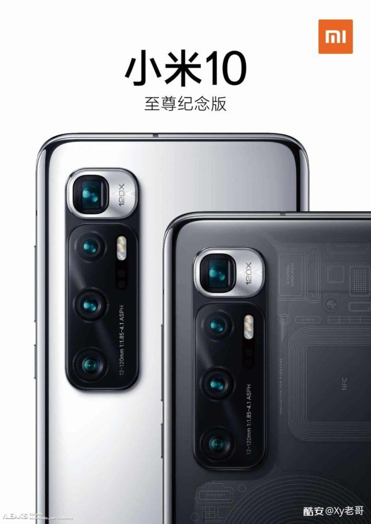 Nézzük meg belülről a Xiaomi Mi 10 Ultra-t!
