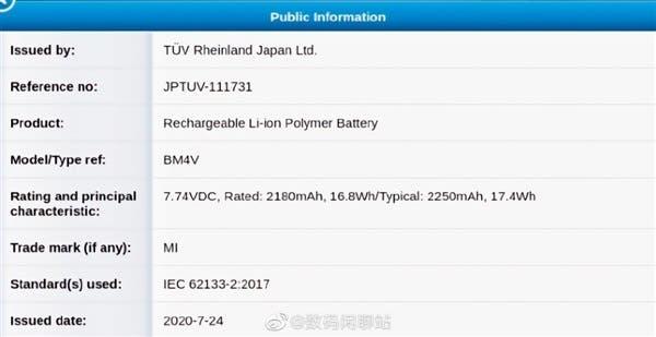 Dupla akkumulátoros Xiaomi telefon érkezik 1