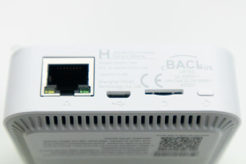 Xiaomi IMILAB EC2 - A teljesen vezetékmentes biztonsági kamera tesztje 7
