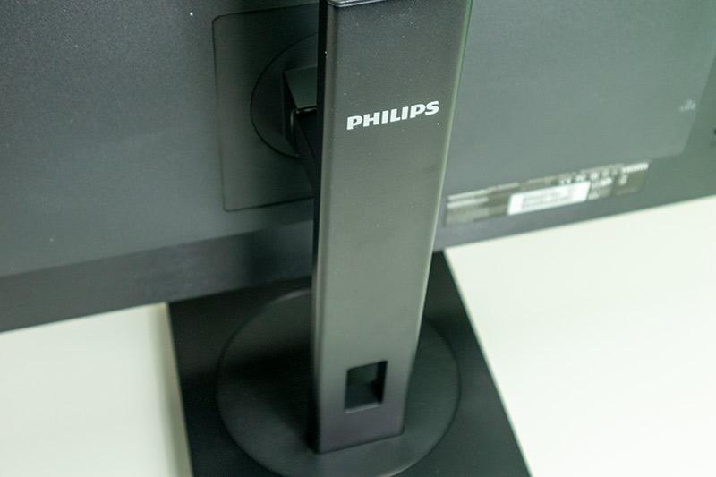 Philips 272B1G Full HD monitor bemutató 9